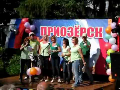 Руза 2012 (приозёрцы)
